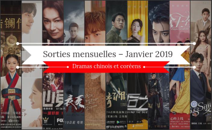 Sorties mensuelles - Dramas Janvier 2019